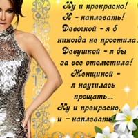 Фотография Светланы Любимой ВКонтакте