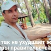 Лев Аносов