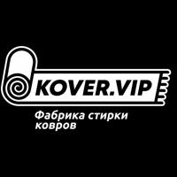 Фотография Фабрики Стирки-Коврова ВКонтакте