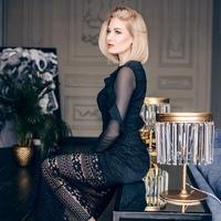 Фото Виктории Кушнаревой