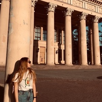 Личная фотография Юлии Тимофеевой