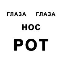 Фотография Юрия Феоктистова