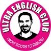 ULTRA ENGLISH CLUB - УФА - ELLIS ISLAND CLUB