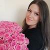 Александра Оробинская