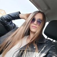 Фотография страницы Екатерины Шляховой ВКонтакте