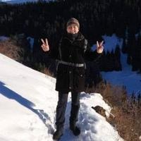 Фотография страницы Ержана Оралбекова ВКонтакте