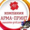 Анастасия Армапринт