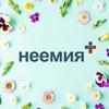 """Церковь """"Неемия"""", г. Омск"""