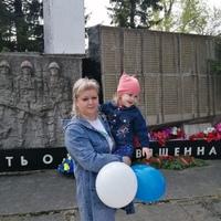 Фотография страницы Татьяны Костоусова(косова) ВКонтакте