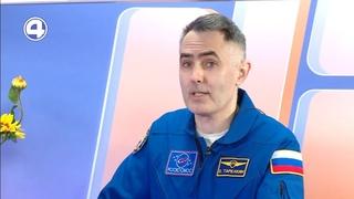 Космонавт-испытатель о своей профессии и буднях в космосе |