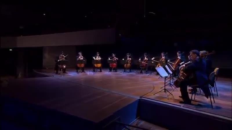 Faure Pavane Op 50 12 виолончелистов берлинерской филармонии