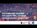 Николай Эппле.«Слепые зоны» и «белые пятна» бума исторической памяти.