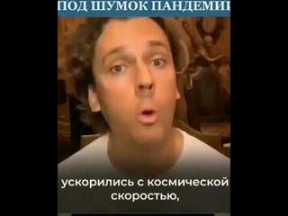 Что творится в России?! Максим Галкин