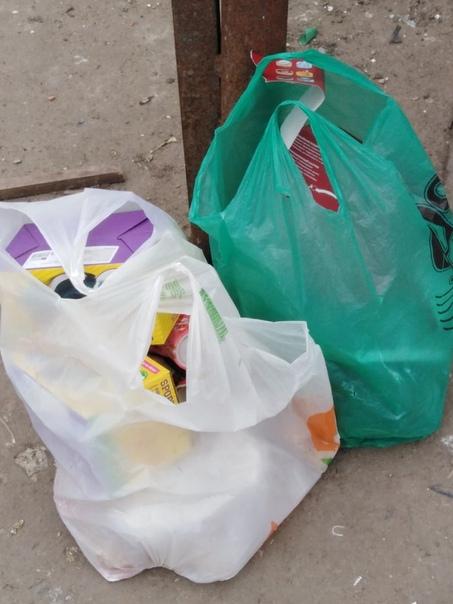 Картинка вынеси мусор уаз
