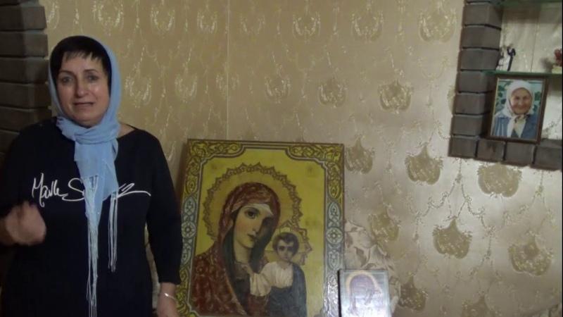 Помощь от иконы Пресвятой Богородицы матушка Валентина Корниенко