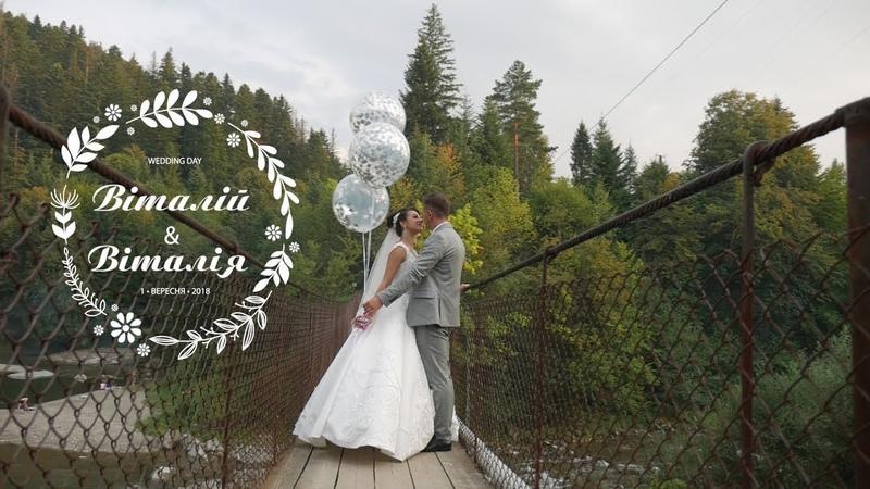 Весілля Віталій та Віталія Відеооператор на весілля 0974444898 Відеозйомка