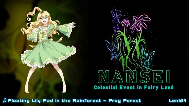 南西 5 Floating Lily Pad in the Rainforest ~ Frog Forest Stage 2