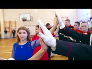 Закружились в вальсе: бал в Кировском кадетском корпусе в Кирово-Чепецком районе