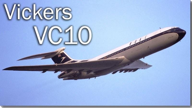 Vickers VC10 - флагман, который не смог