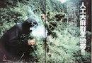 Личный фотоальбом Александра Гамалия