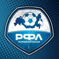 Логотип Футбольная Любительская Лига - РФЛ Самара