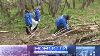 Интинские подростки в очередной раз приняли участие в акции и вычистили берег реки.
