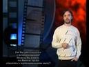 Pilietis ir Žemė. 2009 m. filmas (LT subtitrai)
