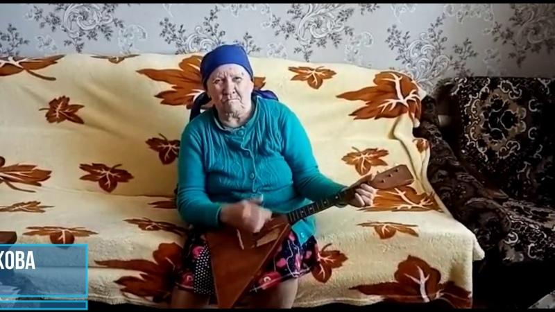 День балалайки Анна Васильевна Мерзлякова