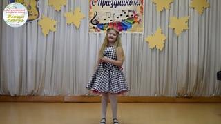 Поющая Сибирь. Сидорина София
