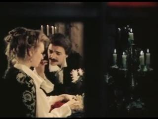 Ланфрен-Ланфра песня из кф Гардемарины, вперед!