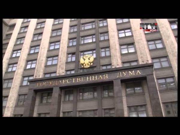 Сокрытие двойного гражданства в России будет вне закона