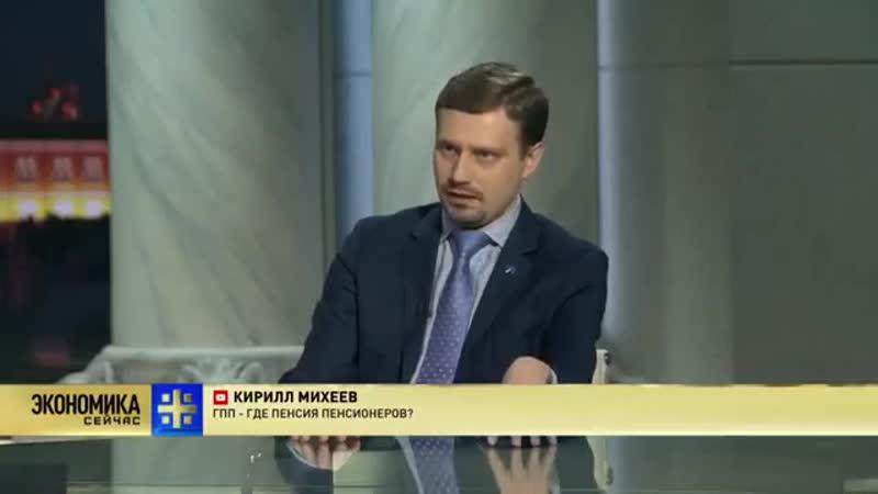Антон Любич на телеканале Царьград