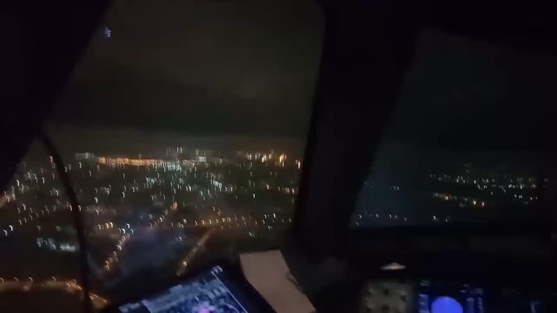 Landing at svx