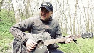 Просто душу рвет эта песня под гитару   Одуванчики