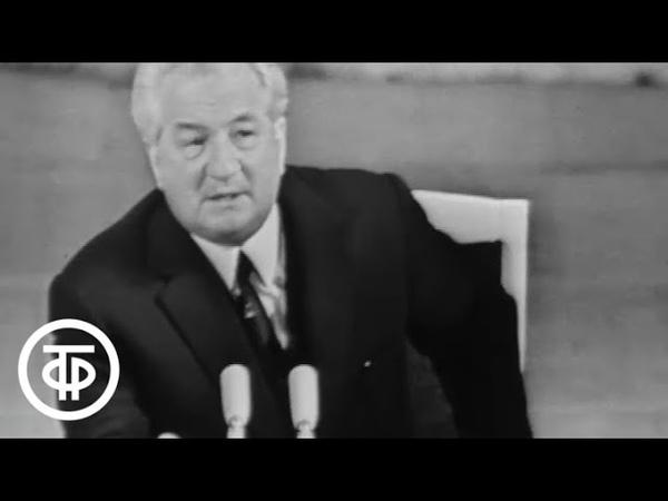 Ираклий Андроников Рассказы Сестры Хауф Ошибка Сальвини Четыре часа из жизни Блока 1968