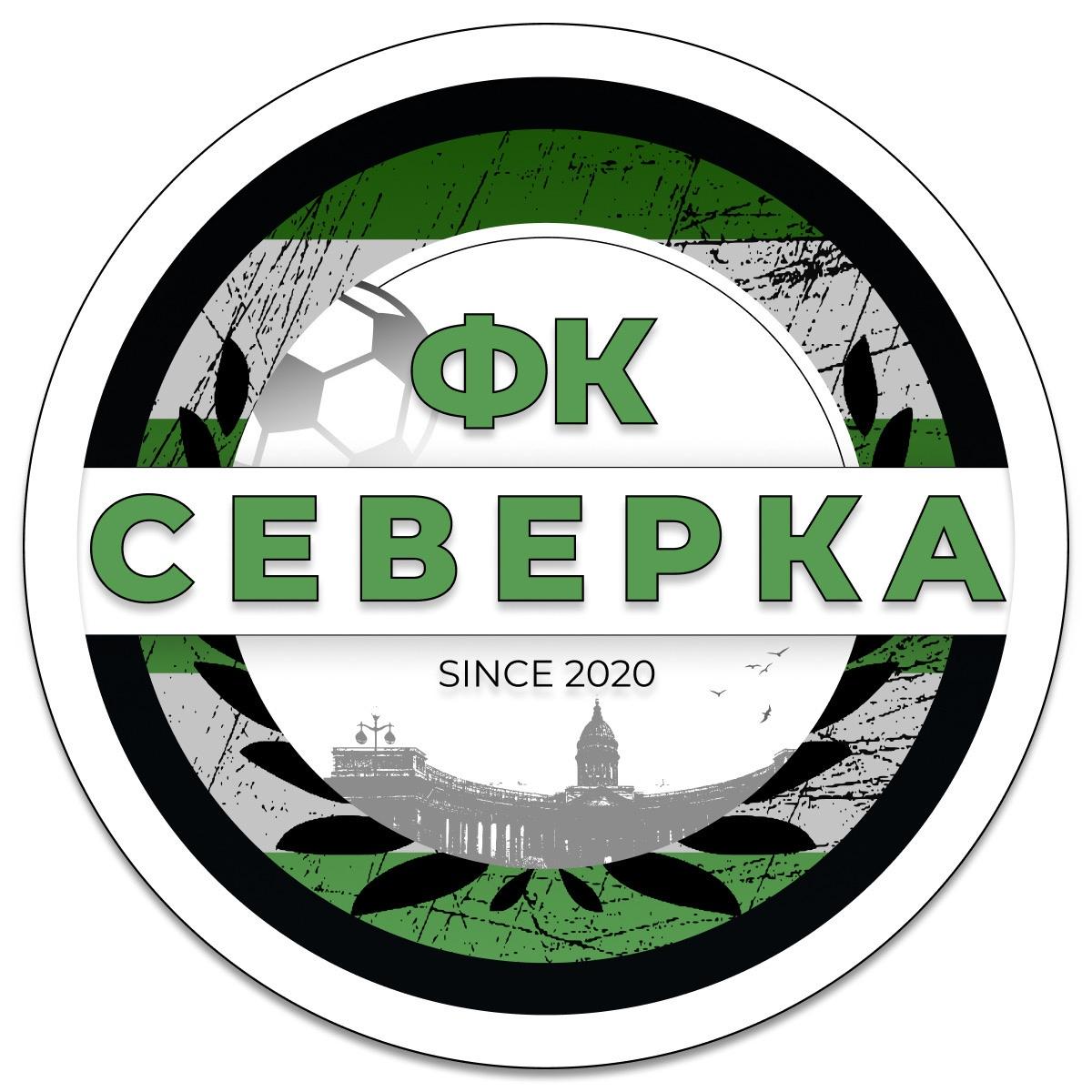 ФК Северка