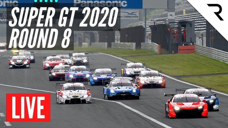Super GT * 8 й этап * Фудзи * Полная запись гонки