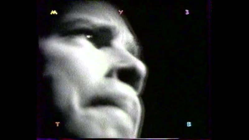 Soundgarden Fell on Black Days Муз ТВ