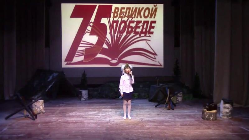 Алина Болгова