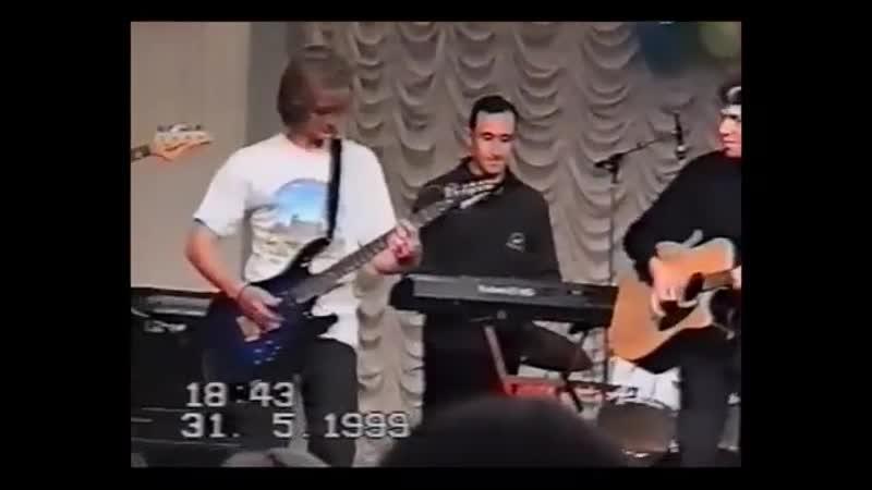 Группа ПЕПЕЛ Кто то другой Первый российско болгарский рок фестиваль Sound Vision '99