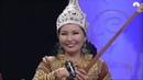 Казак кызы менен кыргыз жигиттин айтышы