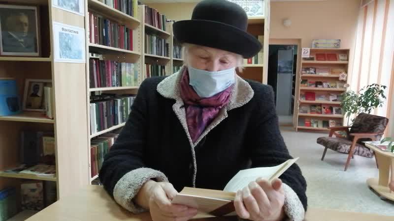 Березовская Раиса Петровна читатель Пушкинской библиотеки г Оренбург