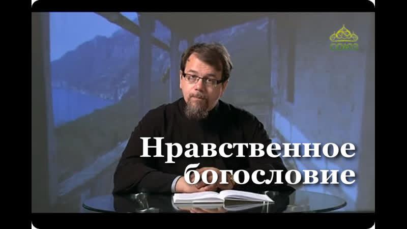 Любить грешника Как ~ Корепанов Константин Владиленович