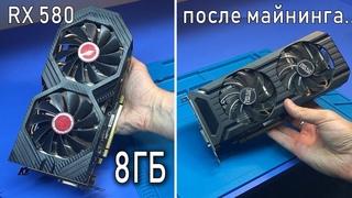 Ремонт ИГРОВЫХ видеокарт: Radeon XFX RX580 после падения | Nvidia GTX1060 из майнинг фермы...