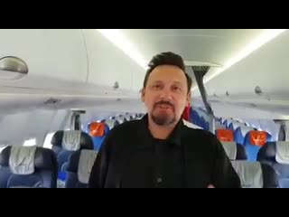 Стас Михайлов официальная страница