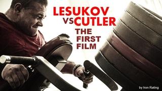 Lesukov vs Cutler: I am waiting for you at