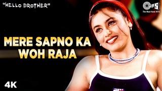 Mere Sapno Ka Woh Raja | Hello Brother | Salman Khan & Rani | Babul Supriyo & Jaspinder Narula