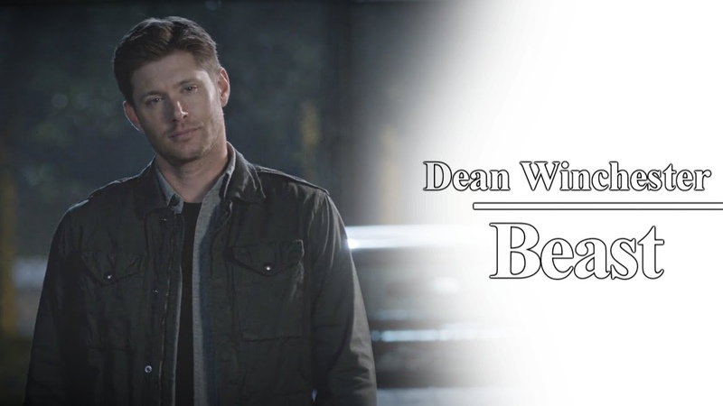✦ Dean Winchester one look ' you're mine