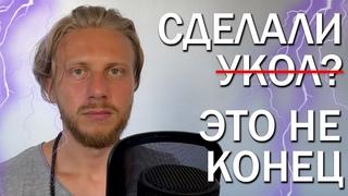 Как очистить себя и стать Творцом в этой реальности   Vlad Freedom