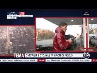 "Ситуации на АЗС Киева - сюжет телеканала ""112 Украина"""